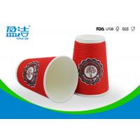 China Red Color Ripple Paper Coffee Cups 400ml 90x60x112mm Cup Size Portable Design wholesale