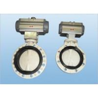 China Electronic Butterfly Valve/Actuated Butterfly Valve on sale