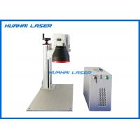 China Super Precise Green Laser Marking Machine Water Cooling For Metal / Non - Metal wholesale
