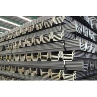 China U Type Cold Rolled Sheet Pile 600 - 900mm Width With ISO 9001 Certification on sale