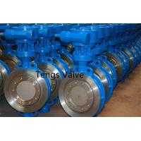 China Cast steel Wafer type triple eccentric (offset) manual butterfly valve Class150 Class300 Class600 wholesale