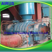 China AIRUS Blower FGD Aeration Air Blower to Offer Oxygen for Gas Desulfuration wholesale