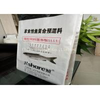 China Kraft Paper Woven Polypropylene Feed Bags Customized High Tensile Strength wholesale
