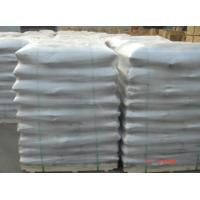 China High Refractoriness Magnesia Refractory Castable Wear Resistance For Ladle on sale