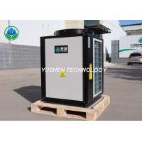 China Quiet Operation Swimming Pool Air Source Heat Pump With Low Noise Fan Motor wholesale