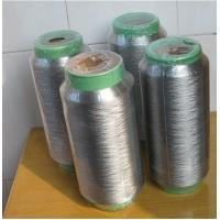China Silver plated conductive sewing thread wholesale
