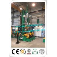China Automatic H Beam Welding Line For Steel Construction Building , PEB Welding Machine wholesale