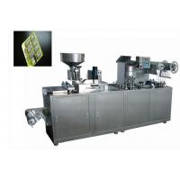 DPP-250 Blister packing machine Manufactures