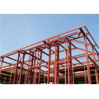 China Rectangular Steel Tube Structural Steel Section , Properties Hollow section Colored wholesale