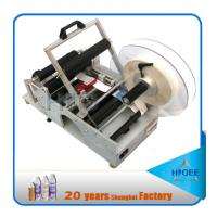 China Semi automatic red wine labeling machine cosmetics vial labeling  wholesale