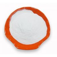 Quality High quality thickener food grade Xanthan Gum on sale for sale