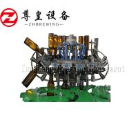 China Turnkey Beer Bottle Filling Machine , High Performance Beer Bottling Machine Equipment Production Line wholesale
