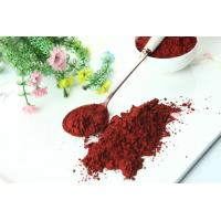 China Fermented Extraction Type Red Yeast Rice Standardized Extract 0.4% With Monacolin K wholesale