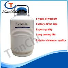 China Hot sale portable small liquid nitrogen ice cream dewar flask 10L cryogenic tank wholesale