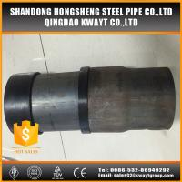 China 112mm push fit sonic pipe wholesale