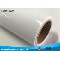Eco Solvent Wide Format Inkjet Media For 230G Glossy RC Inkjet Photo Paper Rolls Support Roland Mimaki Printers Manufactures