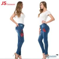 China Elegant Ladies Jeans Pant Full Length Stretchable Jeans For Ladies wholesale
