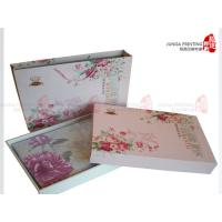 China Custom White Color Printed Decorative Cardboard Boxes Packaging wholesale