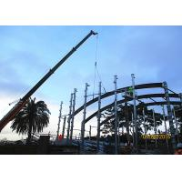 China Sydney Theatre Architectural Structural Steel Q345b Curved Steel Beam wholesale