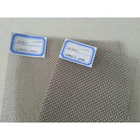 China SS316,SS304 Steel Wire Mesh, Metail Wire Mesh, Stainless Steel Wire Mesh wholesale