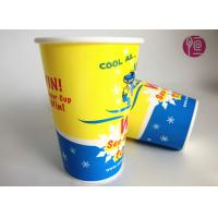 China Cold Beverage Cups 9oz Top 73mm Soft Drink Paper Cold Soda Cup wholesale