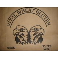 China Wheat Gluten Meal, Kosher & Halal awarded, with higher water binding capacity, HS code 1109.0000 wholesale