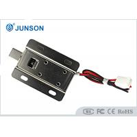 Buy cheap Keypad Electric Cabinet Lock Fail Secure Working With 30mm Long Cable Connector from wholesalers