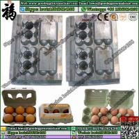 Quality Paper Pulp Mold for sale