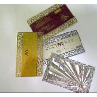 China Kinds of Gold and Silver VIP Card (MC-6) wholesale