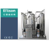 China Automatic Carbonated Drink Production Line Aseptic Soda Beer Sparkling Energy Drinks Processing wholesale