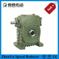China Vertical Shaft Mounted Worm Gear Reducer , Helical Compressor Gearbox on sale
