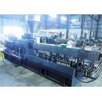 PE ABS PP Parallel Twin Screw Extruder , Color Masterbatch Manufacturing Machine