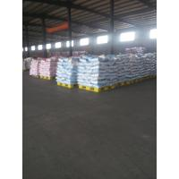 China we are a big bulk bag detergent powder/washing powder supplier to produce good quality wholesale