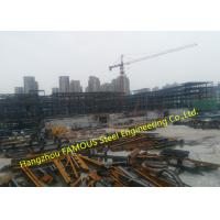 China EPC Project Multi-Storey Steel Building For Modern Glass Curtain Wall Office Building wholesale