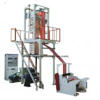 China high speed film blowing machine wholesale