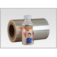 China 30-50 Mic Thickness Professional PVC Shrink Film Printable 45% Shrinkage Rate wholesale