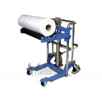 China Durable Hydraulic  Work Positioner Lifter , Reel And Roll Handling Equipment on sale