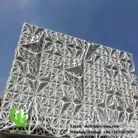 China Architectural facade aluminum 3D Laser Cut Aluminum Panels , Outdoor Decorative Facade wholesale