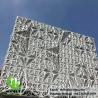 Buy cheap Architectural facade aluminum 3D Laser Cut Aluminum Panels , Outdoor Decorative from wholesalers