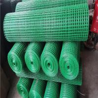 China Wholesale Welded Wire Mesh With Roll wholesale