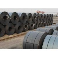 China Colded Rolled Steel Coils Carbon Steel Plate with Thickness 0.3mm-50mm wholesale