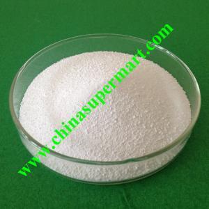 China Anti-inflammatory steroid Betamethasone Sodium Phosphate CAS NO.: 151-73-5 wholesale