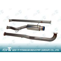 China Auto Exhaust System Welding Titanium Pipe OD 70 MM For Heat-Exchangers wholesale