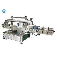 China Adhesive Labeling Machine for Plastic Bottle / Labeling Machine Round Square Bottles wholesale