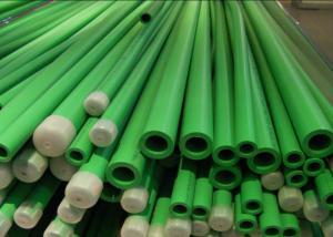 China Ppr Aluminum Pn25 Plumbing Coated Pex Al Pex Water Pipe wholesale