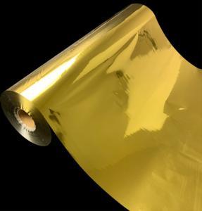 China 12-100micron Double Sided Golden Aluminized Pet Film wholesale