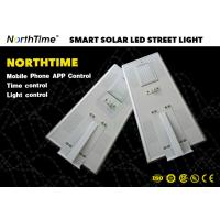 Quality High Lumens 80W Smart Solar Street Light With Bridgelux LED Chips for sale