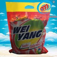 China we supply good quality 0.5kg oem detergent powder/1kg oem laundry powder with best price wholesale
