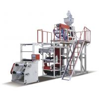China polyethylene PP blown film extrusion/extruder/inflation film manufacturing machine on sale
