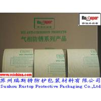 China VCI anticorrosion kraft paper for multimetals wholesale